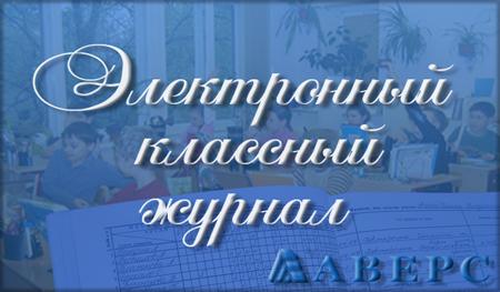 Электронный журнал коми - ef